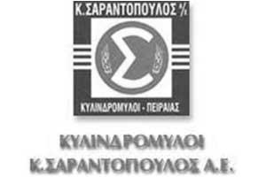 Κ. Σαραντόπουλος Α.Ε.